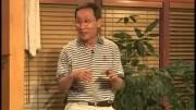 4 Osveta i užareno ugljevlje – Dr Sang Li