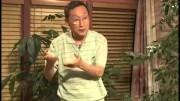7 Pošasti i bezuslovna ljubav – Dr Sang Li