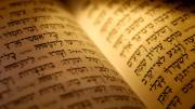 Hristos u proročanstvima