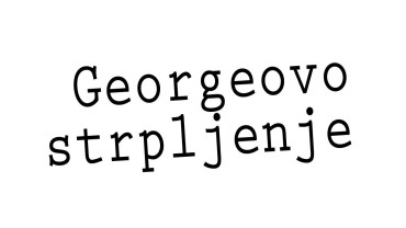 Georgevo strpljenje – Putokaz – Frederik Miler