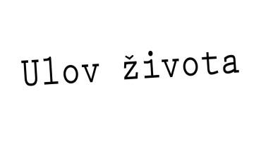 Ulov života – Putokaz – Frederik Miler